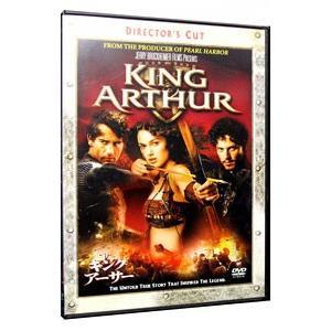 DVD/キング・アーサー ディレクターズ・カット版 netoff