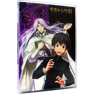 DVD/今日からマ王! FIRST SERIES VOL.3|netoff