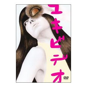 DVD/ユキビデオ|netoff
