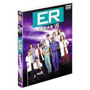 DVD/ER 緊急救命室 エイト ソフトシェル・セット2|netoff