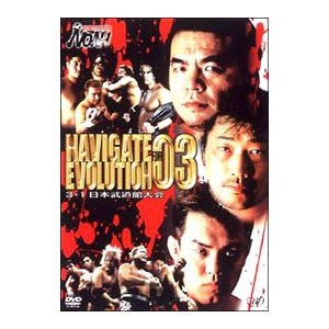 DVD/PRO−WRESTLING NOAH〜Navigate for Evolution'03 3.1 日本武道館大会|netoff