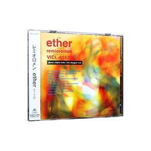 レミオロメン/ether(エーテル) ...