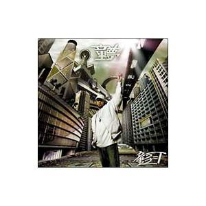 ドワンゴCM曲(3)やリトルとの共作(4)を含む童子-Tのセカンド・アルバム。KREVA、加藤ミリヤ...