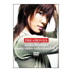 DVD/DREAMOVIES MUSIC VIDEO COLLECTION VOL.1|netoff