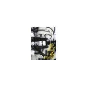 ■カテゴリ:中古コミック ■ジャンル:青年 ■出版社:一賽舎 ■掲載紙:一賽舎その他 ■本のサイズ:...