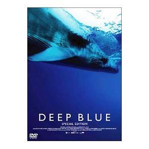 DVD/ディープ・ブルー スペシャル・エディション|netoff