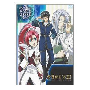 DVD/今日からマ王! SECOND SEASON VOL.2|netoff