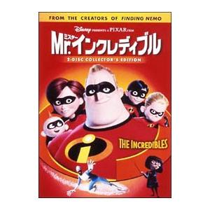 DVD/Mr.インクレディブル|netoff