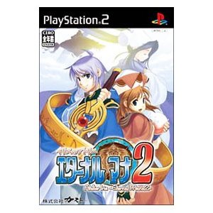 PS2/イリスのアトリエ エターナルマナ2|netoff