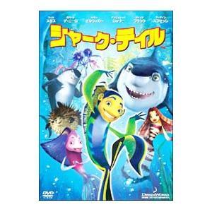 DVD/シャーク・テイル スペシャル・エディション|netoff