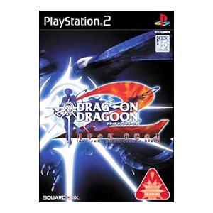 PS2/DRAG ON DRAGOON 2 封印の紅、背徳の黒|netoff