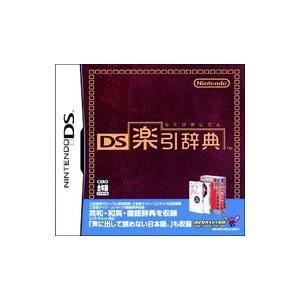 DS/DS楽引辞典|netoff