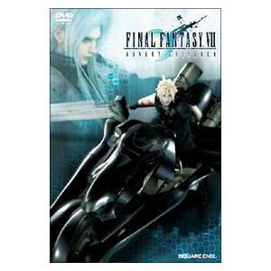 DVD/ファイナルファンタジー7 アドベントチルドレン 初回限定豪華パッケージ仕様|netoff