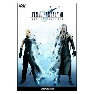 DVD/ファイナルファンタジー7 アドベントチルドレン|netoff