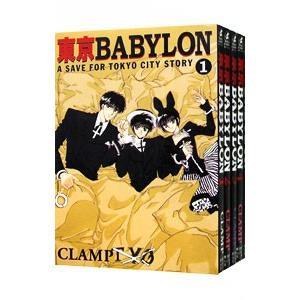 東京BABYLON (全5巻セット)/CLAMP netoff