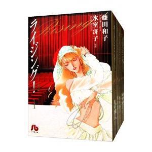 ライジング! (全7巻セット)/藤田和子|netoff