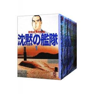 沈黙の艦隊 (全16巻セット)/かわぐちかいじ|netoff
