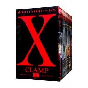 X−エックス− (全18巻セット)/CLAMP|netoff