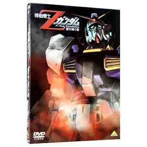 DVD/機動戦士Zガンダム−星を継ぐ者− netoff