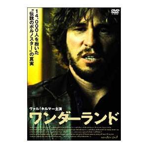 DVD/ワンダーランド|netoff