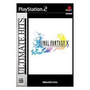 PS2/ファイナルファンタジーX アルティメットヒッツ (FF10)|netoff