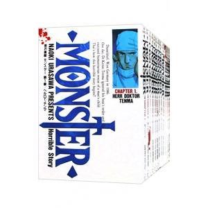 MONSTER (全18巻セット)/浦沢直樹|netoff