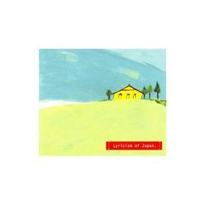 ギフト・オルゴール・コレクション フォーエバー・ソング〜日本の抒情Vol.1|netoff