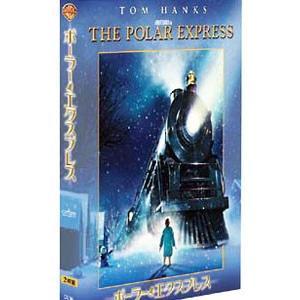 DVD/ポーラー・エクスプレス 特別版|netoff