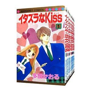 イタズラなKiss (全23巻セット)/多田かおる|netoff