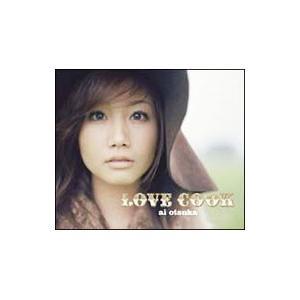 大塚愛/LOVE COOK ...