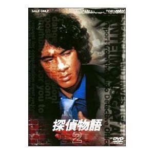 DVD/探偵物語 Vol.2