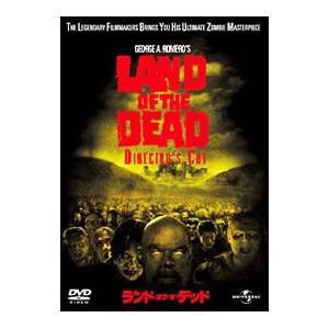 DVD/ランド・オブ・ザ・デッド ディレクターズ・カット|netoff