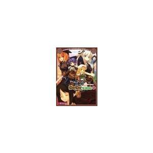 ■ジャンル:アンソロジーコミック ■出版社:エンターブレイン ■掲載紙:マジキューコミックス ■本の...