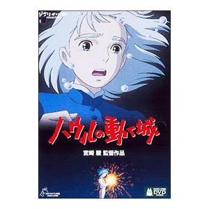 DVD/ハウルの動く城|netoff