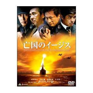 DVD/亡国のイージス|netoff