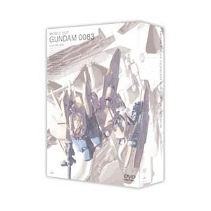 DVD/機動戦士ガンダム0083 5.1ch DVD-BOX