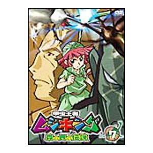 DVD/甲虫王者ムシキング〜森の民の伝説〜 7巻|netoff