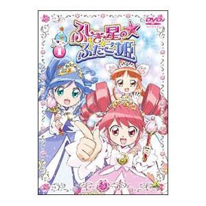 DVD/ふしぎ星の☆ふたご姫 (1)|netoff