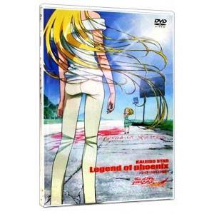 DVD/カレイドスター Legend of Phoenix〜レイラ・ハミルトン物語〜|netoff