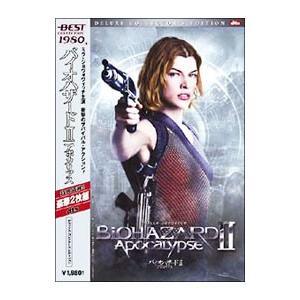 DVD/バイオハザードII アポカリプス デラックス・コレクターズ・エディション|netoff