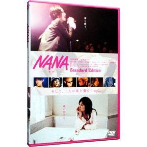 NANA スタンダード・エディション|netoff
