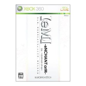 Xbox360/【eM】−eNCHANT arM− netoff
