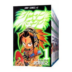 シャーマンキング <全32巻セット>