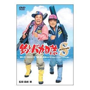 DVD/釣りバカ日誌 スペシャル|netoff