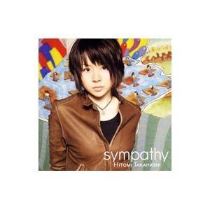 高橋瞳/sympathy|netoff