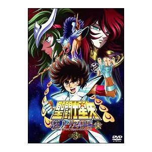 DVD/聖闘士星矢 冥王ハーデス冥界編 前章 3
