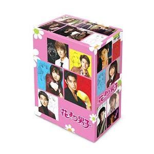 花より男子 DVD−BOX|netoff