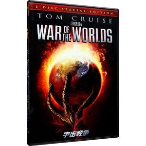 DVD/宇宙戦争 SPECIAL EDITION netoff