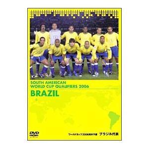 ブラジルワールドカップdvdの商...