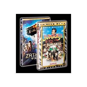 DVD/ザスーラ&ジュマンジ パック